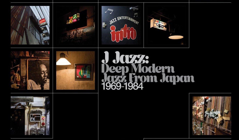 Jazz Japonés Moderno